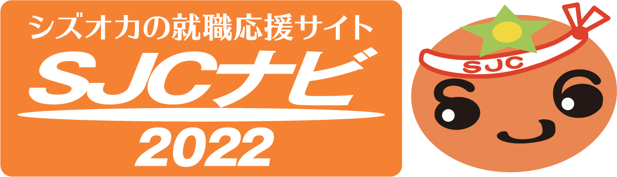 SJCナビ2022