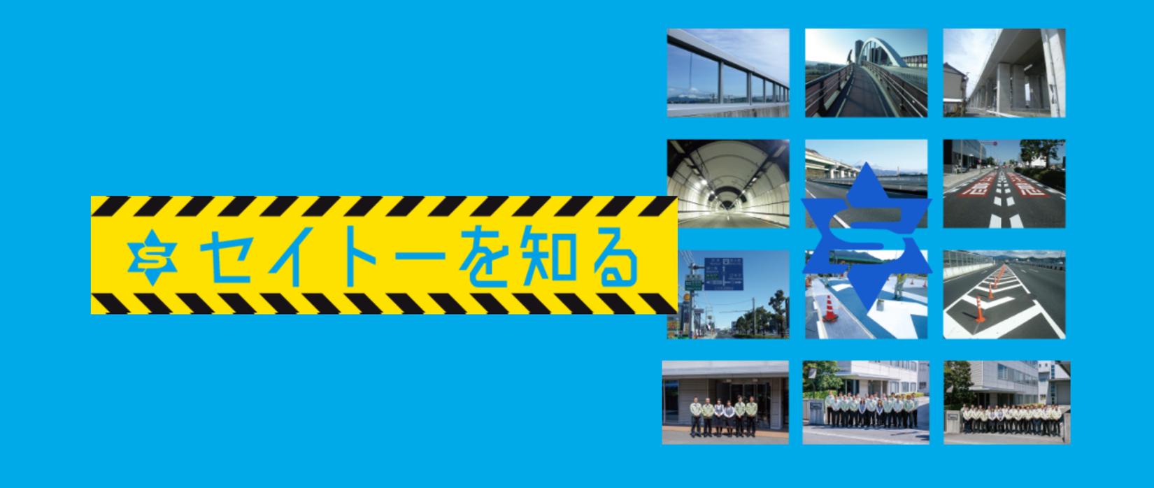 【3月開催】イベント情報