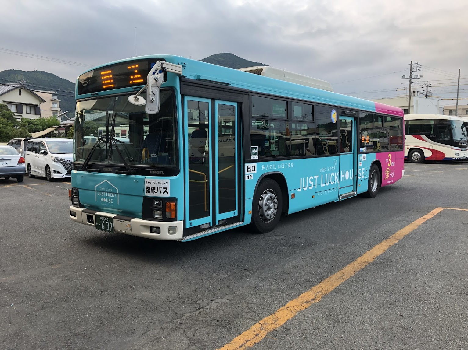 静岡市にラッピングバスが走ります!
